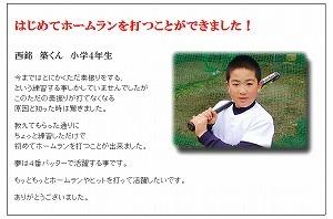 野球垣内03.jpg