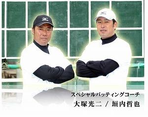 野球垣内07.jpg